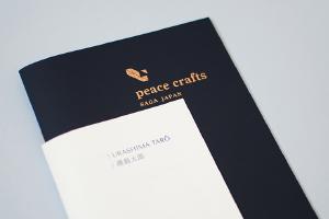 brochure mise en page print identité visuelle design hirundi studio graphisme paris salon révélations peace crafts