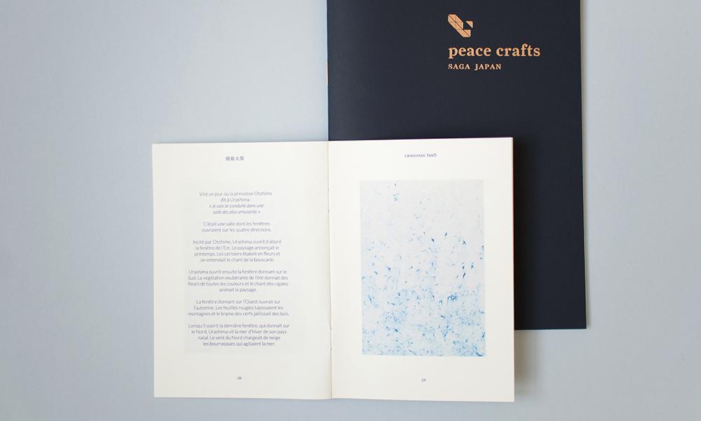 peace_crafts_livret_01